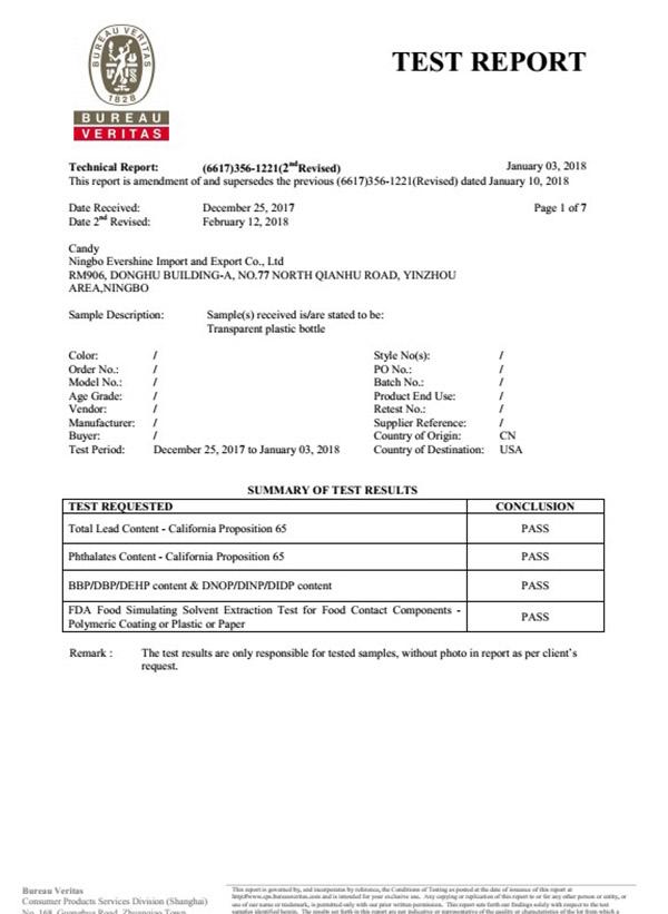 Material Test Report